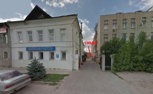 ПСП-Казань