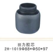 PSP4354